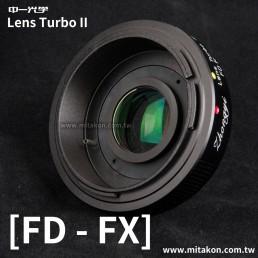 減焦環 2代 Lens Turbo II FD-FX 富士Fuji相機 減焦增光環