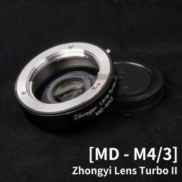 減焦環 2代 Lens Turbo II Minolta MD MC - M4/3 Micro 4/3 MFT