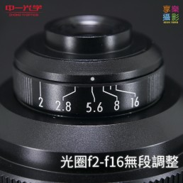 20mm f/2.0 for Nex E-mount E口 SUPER MACRO 超級微距鏡