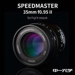 SpeedMaster 35mm F0.95 2代 FujiFilm X-Mount微單眼鏡頭 F0.95超大光圈