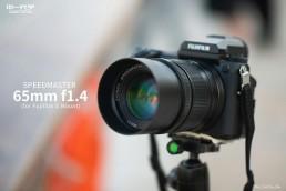 (客訂商品)(客訂商品)中一光學Mitakon GFX SpeedMaster 65mm F1.4 富士中片幅相機專用 超大光圈 標準鏡/人像鏡《預購》