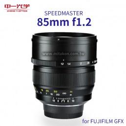 GFX SpeedMaster 85mm F1.2  富士中片幅相機專用