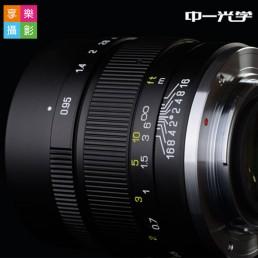 (銀色版)中一光學 SpeedMaster 35mm F0.95 2代 FujiFilm X-Mount/Canon EOS-M 微單眼鏡頭 F0.95超大光圈!